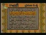 Sudais and Shuraim Quran Translation (Urdu) Para18 - 3 - YouTube(1)