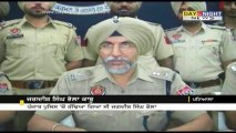 International drug smuggler Jagdish Bhola arrested with Rs.18 crore drugs