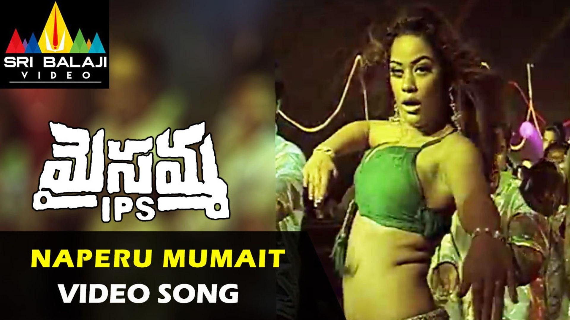 Naperu Mumait Khan Video Song - Maisamma IPS - Mumait khan
