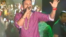 BLUE EYES Song Featuring Yo Yo Honey Singh