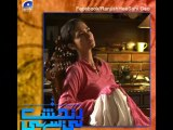 Ranjish Hi Sahi By Geo TV - Episode 3  Full - 12 November 2013