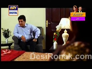 Qarz - Episode 20 - November 12, 2013 - Part 4