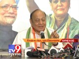 Congress says Bihar safer than Modi-led Gujarat - Tv9 Gujarat