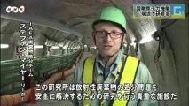 20131112 IAEAが廃棄物処分の研修会(岐阜)