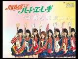 AKB48 33th Single 台湾盤 島崎遥香 CM