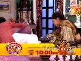 Dutta Barir Chhoto Bou 13th November 2013 Video Watch Online Pt1
