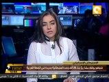 نتنياهو يوقف مشاريع بناء 20 ألف وحدة استيطانية جديدة في الضفة الغربية