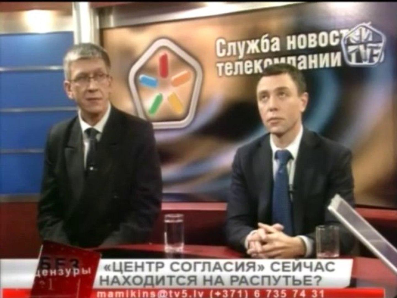 Осипов Макаров 1 декабря 2011 без цензуры