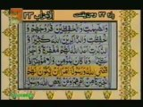 Sudais and Shuraim Quran Translation (Urdu) Para22 - 1 - YouTube