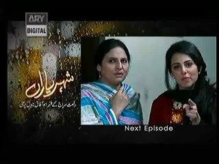 Shehr-e-Yaraan Episode 25 (Preview)