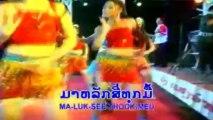 solida  ສາວຫຼັກສີ່ຍັງລໍ [ lao vcd karaoke ]