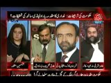 Tonight with Jasmeen - 19th November 2013 ( 19-11-2013 ) Ful