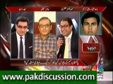 Anchors making fun of Boom Boom Afridi
