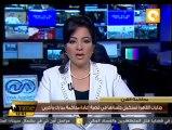 جنايات القاهرة تستكمل جلساتها في قضية إعادة محاكمة مبارك وآخرين