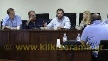 Δημοτικό Συμβούλιο Δήμου Παιονίας 29-08-2013