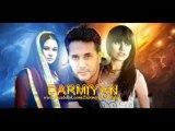 Darmiyan By ARY DIGITAL - Episode 13 Full- 17 November 2013
