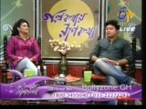 Roop Katha Live 17th November 2013 Video Watch Online