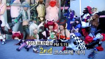 LOL Champs Spring Costume-Play Day_by Ongamenet