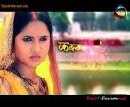 Kaisan Bhagya Banaile Vidhata 19th November 2013 Video Watch Online