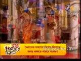 Dutta Barir Chhoto Bou 19th November 2013 Video Watch Online Pt2
