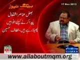 Altaf Hussain Says That A Conspiracy Has Been Hatched To Ignite Sectarian Riots Across The Country