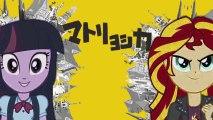 DMPH - Equestria Girls - La Caution (The a La Menthe)