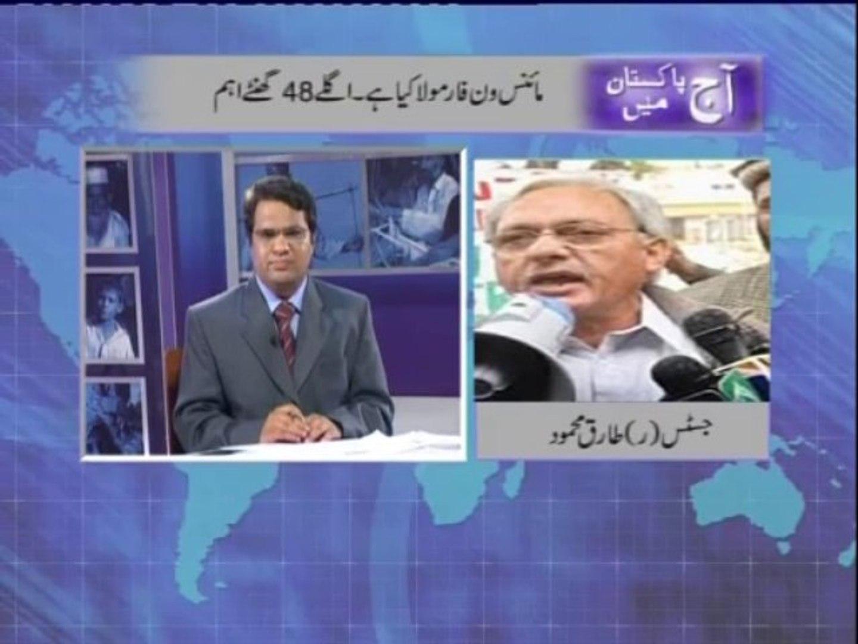 Muzamil Suherwardy interviews