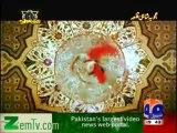 Shahi Qila Lahore-Geo Ajooba Documentry