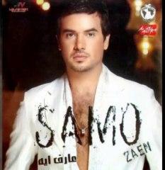 Samo Zaen - kol youm سامو زين - كل يوم