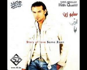 Samo Zaen - Araby Leya _ سامو زين - قربى ليا