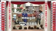 Tsuji Nozomi - THE RED THEATER (2009.09.16)
