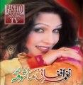 Der Me Yadigi Khost    Afghan Pashto Song    Naghma Jan    Naghma Afghani Mashoma Album