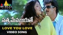 Love You Love You Video Song - Satyameva Jayathe - Rajasekhar, Sanjana
