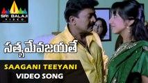 Saagani Teeyani Hayini Video Song - Satyameva Jayathe - Rajasekhar, Sanjana