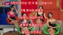 아시아베가스 New 노모쇼 속사정.1