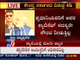 TV9 News: Narendra Modi Addresses Rally in Guna, Madhya Pradesh