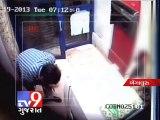 UPDATE : Bangalore ATM attack victim suffers brain injury, paralysis - Tv9 Gujarat
