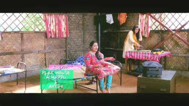 Malayalam movie daivathinte swantham cleetus trailer