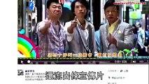華谷TVB新劇:如果有40點跪回家