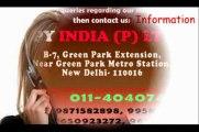 ELECTRONIC BLUETOOTH KIT IN NEHRU PLACE, 09650321315, www.spydiscovery.info