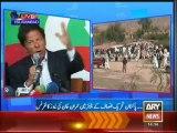 Imran Khan condemns drone attack