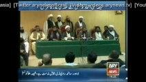 Shia Sunni itehad  press conference