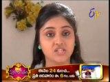 Manasu Mamatha 21-11-2013 | E tv Manasu Mamatha 21-11-2013 | Etv Telugu Serial Manasu Mamatha 21-November-2013 Episode