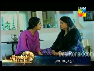 Khoya Khoya Chand - Episode 13 - November 21, 2013 - Part 1