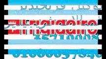 صيانة غسالات فريجيدير 0235710008 اصلاح + خدمة 01060037840 توكيل ثلاجات فريجيدير
