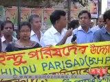 হিন্দু সম্প্রদায়ের ওপর হামলার প্রতিবাদে রাজধানীতে