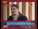 القبض على 2 من تنظيم الاخوان الارهابى يحملون شعارات  ضد الجبش والشرطة