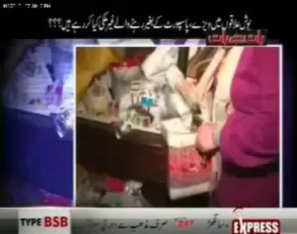 Chinese Massage Parlour Raided Lahore