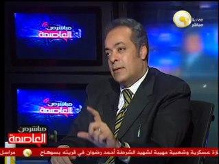 قراءة في أخر تطورات المشهد السياسي المصري .. د. جمال سلامة