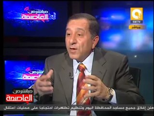 مشاكل أهالي البحيرة وجهود المحافظة لحلها .. اللواء مصطفى هدهود